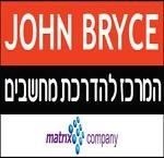 john-bryce